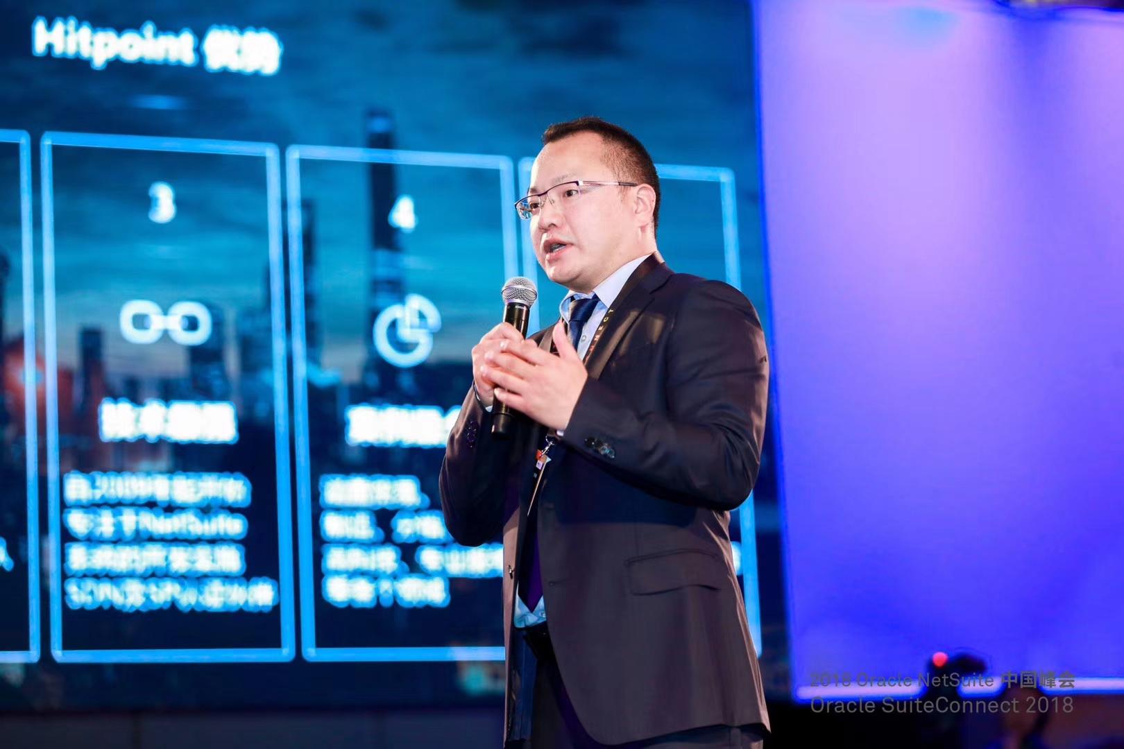 中国云ERP行业,为啥NetSuite说了算